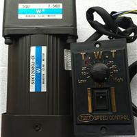 供应250W调速刹车电机