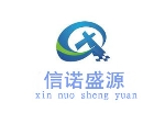 北京信诺盛源科技有限公司