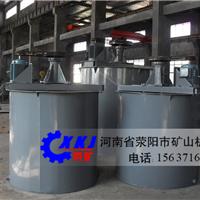 郑州直径2.5米高浓度搅拌槽