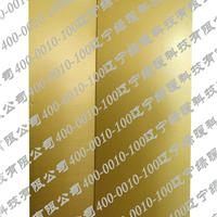 台安海城碳纤维电热板厂家价格品牌安装
