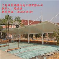 供应江西汽车遮阳棚|江西膜结构停车棚