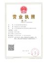 安平县庆龙不锈钢加工厂