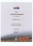 广州市顶立科技有限公司