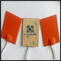 硅胶加热膜 硅胶电热膜 种子培育仪器加热膜