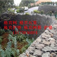 河道护脚镀5%铝锌合金宾格网,宾格石笼挡墙
