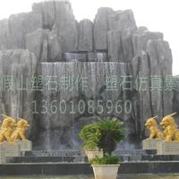 塑石景观、假山制作、景观大门施工