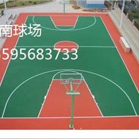 海南励辉体育工程有限公司