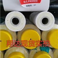 名牌空气能专用保温管 聚氨酯发泡保温管