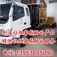 杭州车载式搅拌拖泵 信息共享 好评