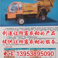 太湖县最新研发|安徽混凝土泵车价格|创新