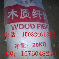 纯木质纤维厂家 规格【优质】灰白木质纤维