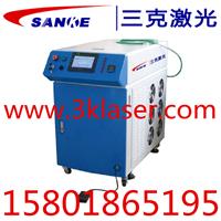 供应金属光纤传输激光焊接机