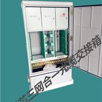 供应光纤配线箱288芯三网合一光纤交接箱