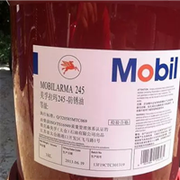 ����Mobilarma 245/524��������