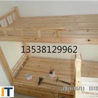 双层木床|深圳双层木床|木床厂家价格