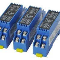 供应GI-1T信号隔离器直流电流信号隔离器