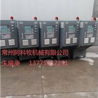 供应供应扬州水式模温机 模具水加热器