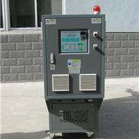 供应工业加热控温恒温设备