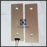 云母加热板 云母电热板 自主研发 技术先进