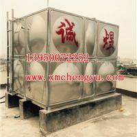 供应漳州南靖不锈钢水箱