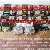 供应东永源专业批发油泵、电磁阀,冲床厂家