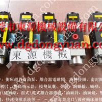 供应SL超负荷过载保护油泵HS2508,HS5008