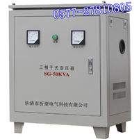 SG-12KVA三相干式变压器,三相隔离变压器