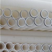 厂家特供PE90mm双壁波纹管,量大批发价格
