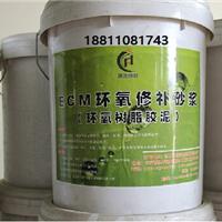 环氧砂浆价格,环氧砂浆多少钱一吨