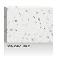 供应人造石英石,广州生美石英石