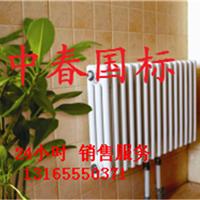 供应钢制三柱暖气片―钢制暖气片生产厂家