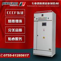 深圳尼古拉斯科技有限公司