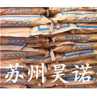 供應油墨污水環保凈化處理用AB劑生產廠家