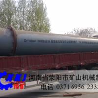 供应吉利区时处理45吨水泥回转窑荥阳市报价