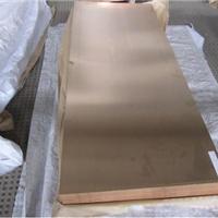 供应H62黄铜板库存,佛沪黄铜板价格