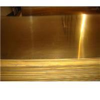 黄铜板价格|黄铜板厂家|佛沪黄铜板供应商