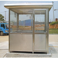 供应河南郑州南阳不锈钢岗亭,移动厕所