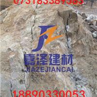 福州岩石破碎剂,福州无声膨胀剂,静爆剂