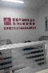苏州爱立克空压系统设备有限公司