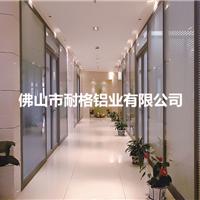 铝型材隔间/玻隔断屏风/会议办公高隔间系统/隔断铝材招商