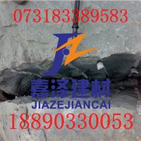 贵州岩石破碎剂,贵州无声破碎剂,膨胀剂厂