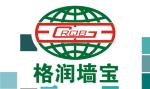 四川省墙宝建材有限公司