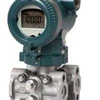 供应横河川仪变送器EJX110A
