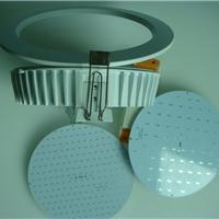 供应高档次LED筒灯外壳套件6寸开孔170mm