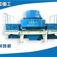 VSI新型制砂机