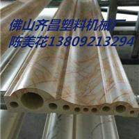 供应PVC石塑挤出机 石塑设备