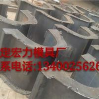 水泥排水槽钢模具