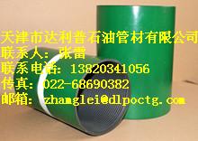 供应J55油管接箍2-3/8