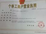天津市轩木鑫家具销售有限公司