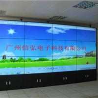 供应自来水公司专用电视拼接墙
